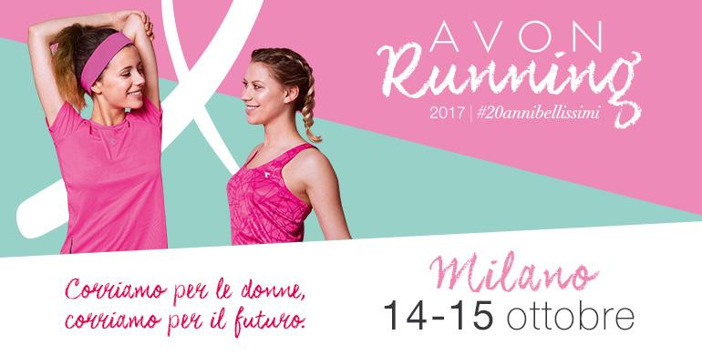 Avon Running Locandina